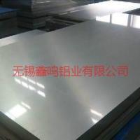 无锡合金板厂家-无锡合金板供应商-无锡合金板厂家报价-无锡合金板型号-无锡合金板咨询