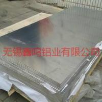供应纯铝板1060