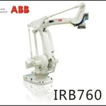 供应ABB码垛工业机器人IRB760批发