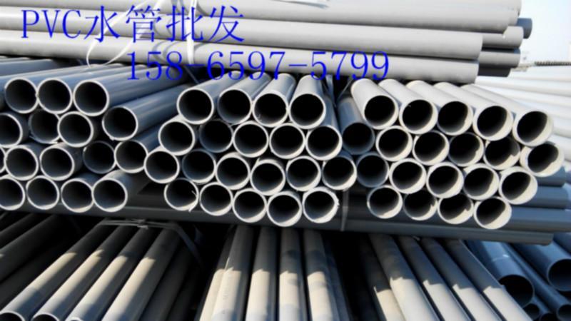 供应低压输水灌溉用PVC管材生产厂家