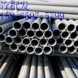 供应给水管道UPVC塑料管灌溉管