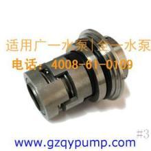 广州全一水泵厂家供应广一水泵的泵用水封 格兰富16 泵用机封轴封批发