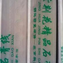 供应石膏线木线条PVC包装收缩膜 石膏线PVC收缩膜包装 石膏线包装膜PVC热收缩膜包装袋图片