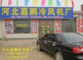 河北食品厂专用通风设备/河北食品厂专用通风设备厂家直销