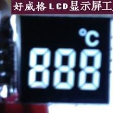 供应烫发器LCD显示屏