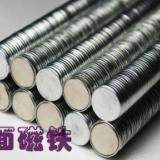 供应 榆林磁铁厂家,榆林磁铁价格,榆林强磁,榆林包装磁铁