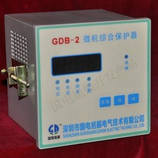 微机保护器图片