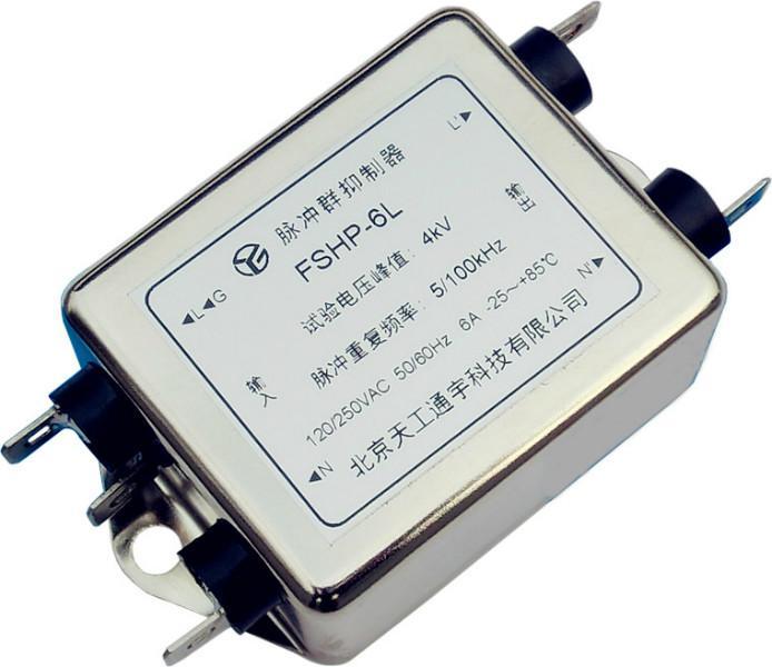 供应脉冲群抑制器