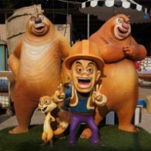 供应熊出没动漫雕塑