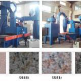 供应环保石材抛丸机,环保石材抛丸机厂家,湖南湖北环保石材抛丸机