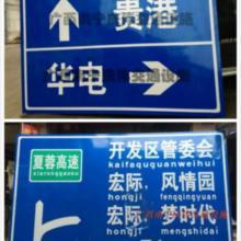 供应广西定做交通标志牌限速牌热线 广西定做交通标志牌限速牌哪里好 广西定做交通标志牌限速牌热线