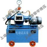 供应4DSB系列电动试压泵