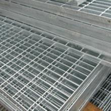 供应热镀锌复合钢格板热镀锌异形钢格批发