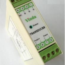 供应温度变送器YDRTD-T8