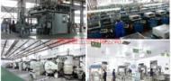 上海强磁工贸有限公司