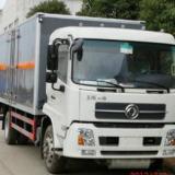 供应程力专汽东风天锦爆破器材运输车 东风天锦防爆车9.9吨