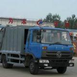 供应克拉玛依市垃圾车的价格,吐鲁番地区压缩垃圾车