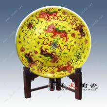 礼品瓷盘 景德镇陶瓷厂