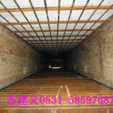 供应隧道窑保温吊顶工程施工设计安装