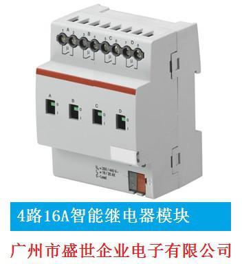 供应4路16智能继电器模块MR0416.S