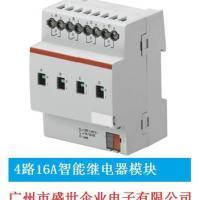 供应4路16A智能继电器模块MRS0416