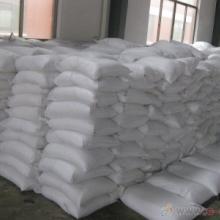 供应用于混凝土减水剂的湖南优质缓凝剂葡萄糖酸钠供应商批发