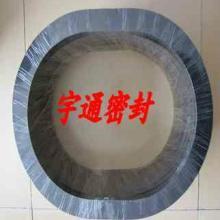 供应安阳异形橡胶垫片供应异形橡胶垫片价格报价异形橡胶垫片厂家定做