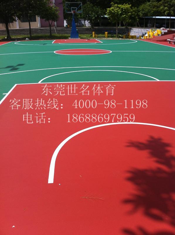 供应东莞户外蓝球场地、室外羽毛球场建设、学校操场地面材料价钱