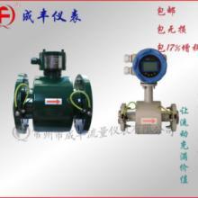 包邮桂林电磁流量计 水处理设备电磁流量计厂家成丰仪表 三十年品牌