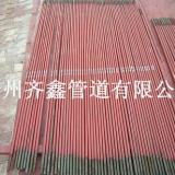 供应齐鑫优质吊杆螺纹接头(L6)