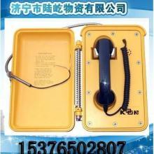 供应KTH15矿用本安型电话机矿用防爆电
