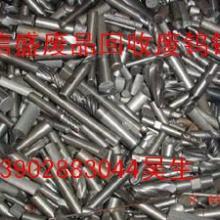 供应新会钨钢铣刀回收江门钨钢锣刀回收.江门江海区钨钢钻头回收批发