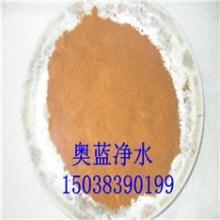 供应河南聚合氯化铝PAC特点