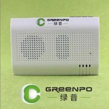 绿普多功能蓝牙音箱移动电源、插卡音箱、无线蓝牙音箱、手机音箱