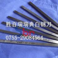 进口耐磨白钢方车刀扁车刀高硬度白图片