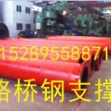 供应贵州桥梁钢支撑3600/T含税出厂价