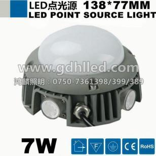 led十字点光源/7W大功率图片