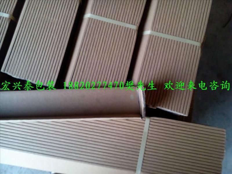 供应用于纸箱动漫设计的纸箱护角生产厂做成天中山大学上下保护