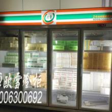 云南省曲靖医疗冷柜