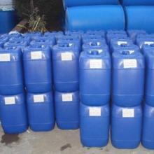 供应环丙甲酸