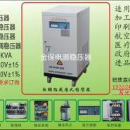 全自动机床稳压器图片
