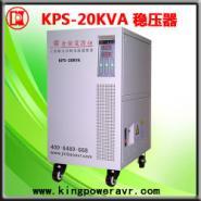 台湾品牌机床稳压器配送中心图片
