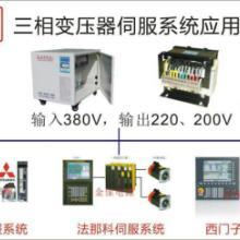 供应5KVA伺服隔离电源变压器图片