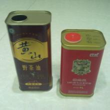 供应1L茶油罐3L食用油铁罐批发