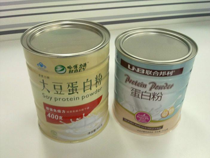 蛋白粉铁罐厂家_蛋白粉铁罐厂家直销_蛋白粉铁罐厂家定做