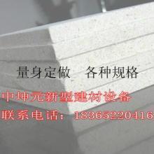 厂家特卖8MM白色耐燃A级防火防潮玻镁板批发