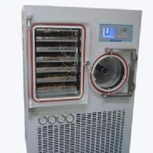 供应西藏冬虫夏草干燥机/真空冷冻干燥机/虫草冷冻干燥机
