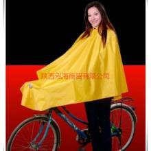 供应陕西雨衣雨具