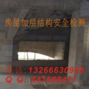 房屋加层结构安全检测图片