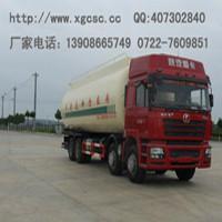 供应低密度粉粒物料运输车厂家直销批发